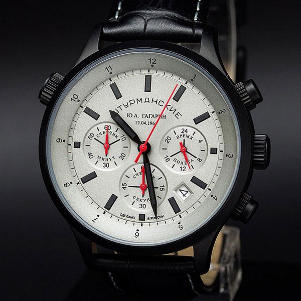 Штурманские продам часы картье часов стоимость
